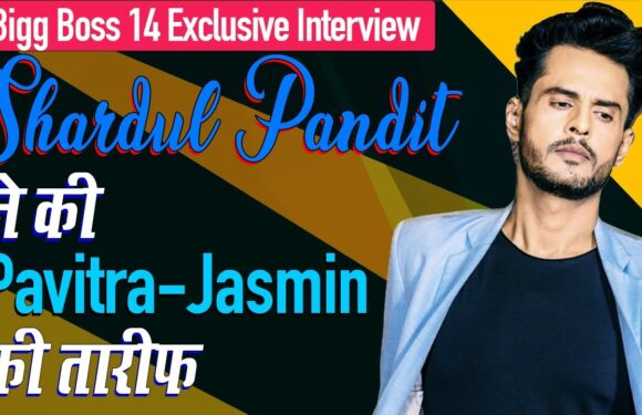 Bigg Boss 14 Wild Card: Shardul Pandit ने की Pavitra Punia और Jasmin की तारीफ | Exclusive Interview