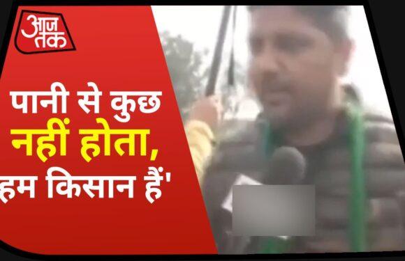 Farmers Potest : 'दिल्ली तक जाएंगे, फाड़ देंगे बैरिकेड सारे', देखें प्रदर्शकारियों ने क्या कहा