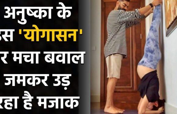 Virat Kohli helping Anushka exercise
