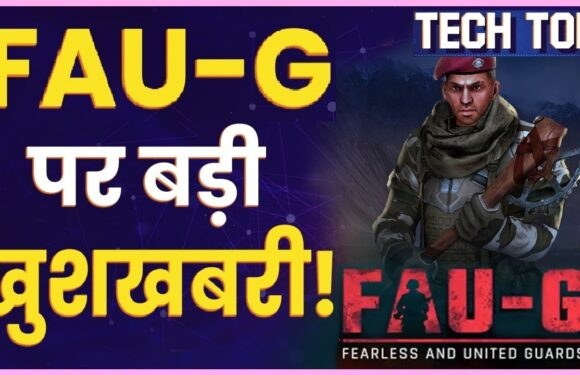 FAUG GamePlay, Pre Registration Link | FAUG Release, Launch Date | FAUG Download Link Play Store
