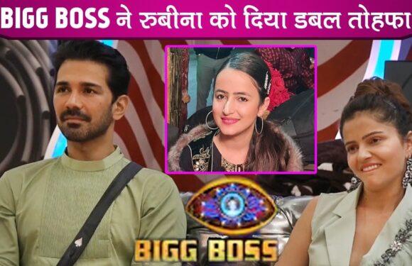 Bigg Boss 14: Bigg Boss Gives Double Gift To Rubina Dilaik, Here's What She Received | BB 14