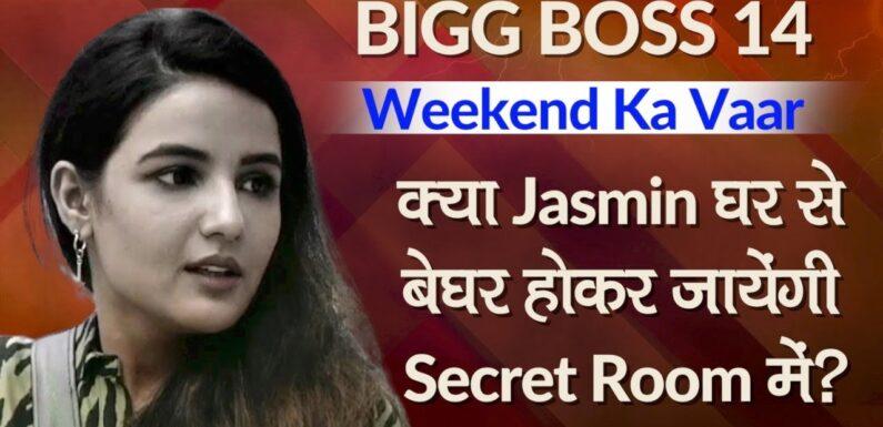 Bigg Boss 14 Eviction Today: क्या Jasmin Bhasin घर से बेघर होकर जायेंगी Secret Room में?
