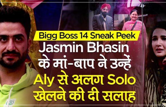 Bigg Boss 14 Promo: Jasmin Bhasin और Aly Goni क्या हो जाएंगे अलग?