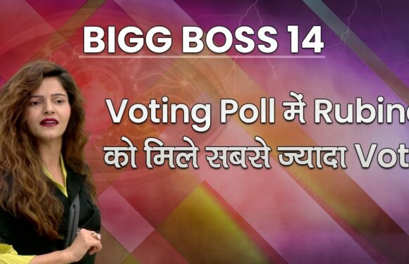 Bigg Boss 14 Review: Rubina Dilaik को Voting Poll में मिले सबसे ज्यादा Vote, Jasmin हुयी आखिरी