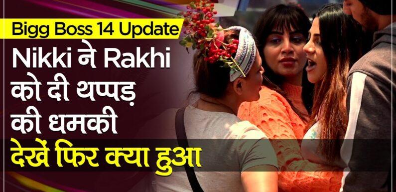 Bigg Boss 14 Promo: Nikki Tamboli ने Rakhi Sawant को दी थप्पड़ की धमकी, देखें फिर राखी ने किया किया
