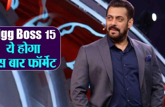 Bigg Boss 15 का ये होगा Format; Celebrity couples और Commoners पर पूरी खबर | Shudh Manoranjan