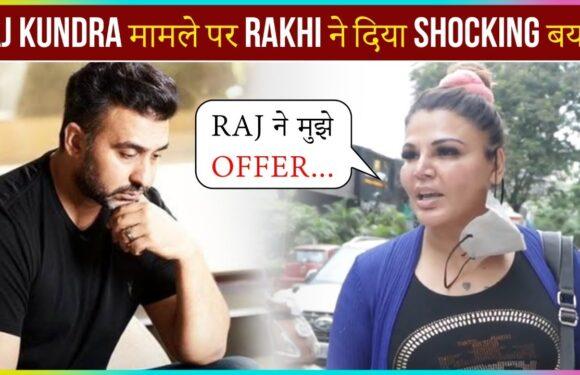 Raj Kundra मामले पर Rakhi ने क्या बोले?