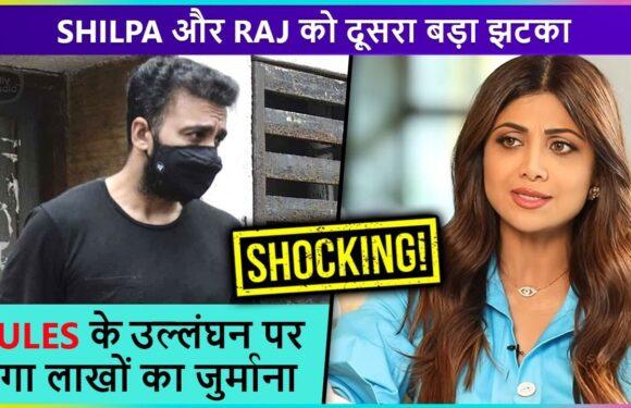 Shilpa और  Raj को लगा दूसरा बड़ा झटका?