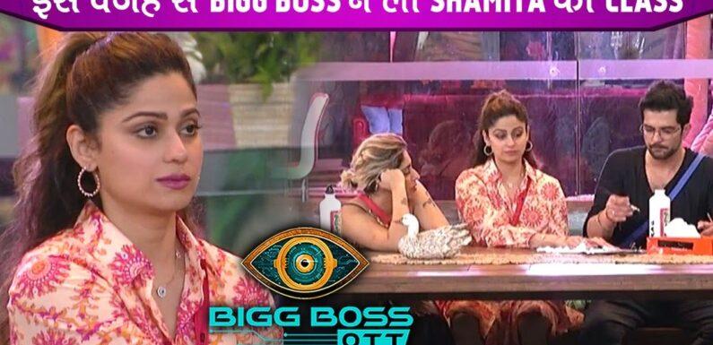 Bigg Boss OTT Update: Shamita Shetty को क्यों दी Bigg Boss ने Warning 