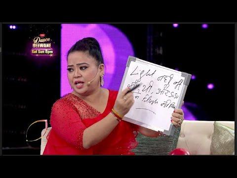 Dance Deewane 3 PROMO: Bharti Harsh ने खूब हँसाया Judges को