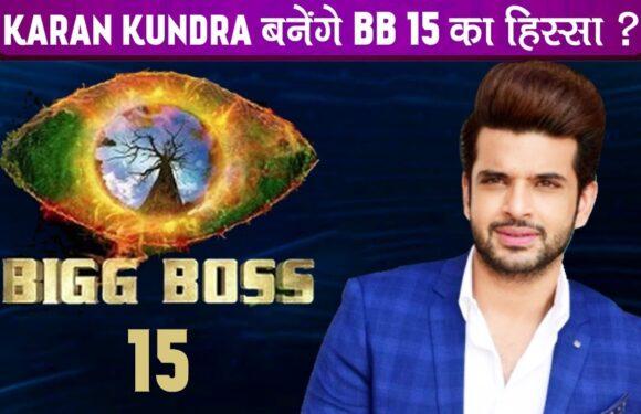 Bigg Boss 15: Karan Kundrra Enter Bigg Boss 15 House?